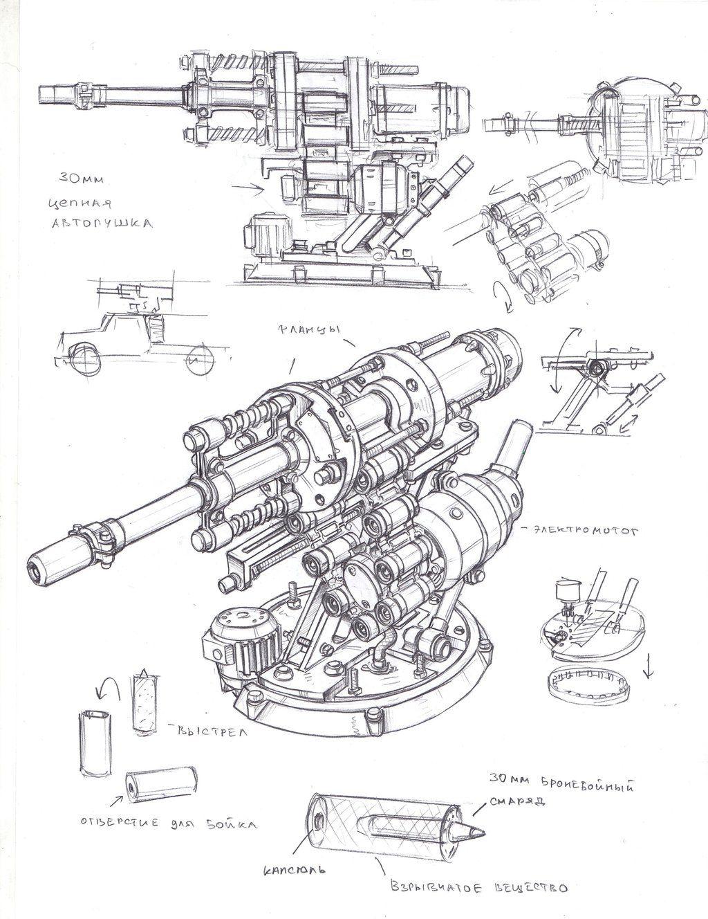 Chain Cannon Turret By Tugodoomer