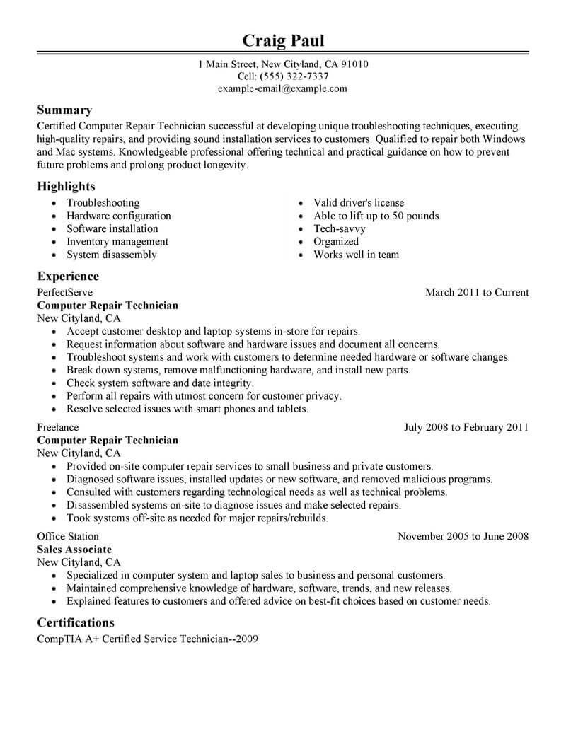 Best Computer Repair Technician Resume Example (With