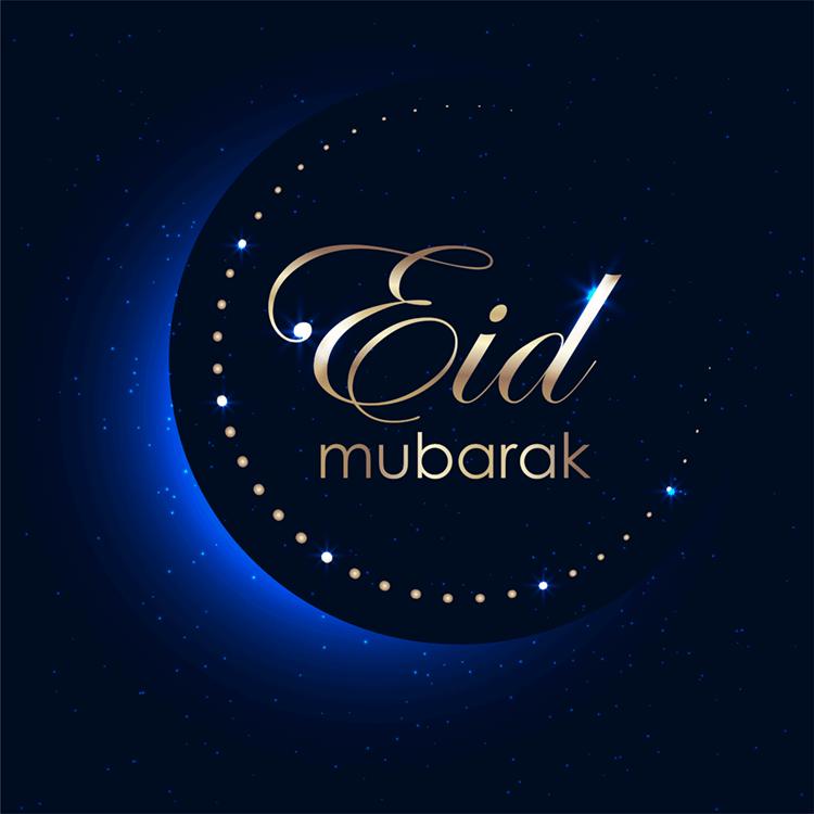 Hd Wallpaper Of Eid Mubarak Free Download Eid Mubarak Hd Images Eid Mubarak Eid