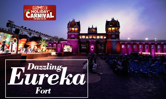 Spectacular Holiday Carnival Celebrations Are In Full Swing At Ramoji Film City Avail Holiday Carnival Noon Fiesta Package E Carnival City Holiday