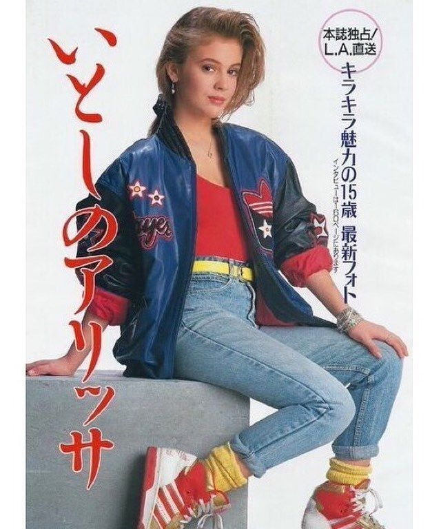 best 25 80s clothing ideas on 80s fashion | 80s style ...
