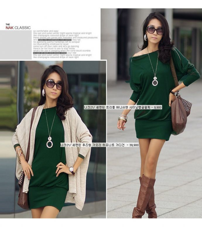 Alluring Adaptable Zipper Sleeve Blousy Top Fitted Bottom Mini-Dress 2 Colors