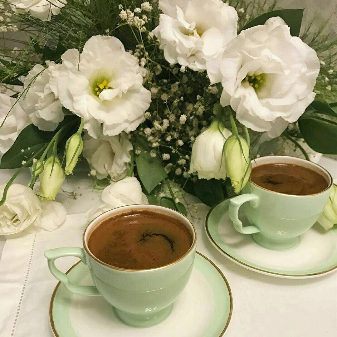 Доброе утро картинка с кофе и цветами