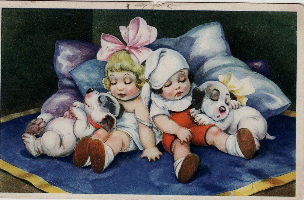 Ретро открытки спокойной ночи