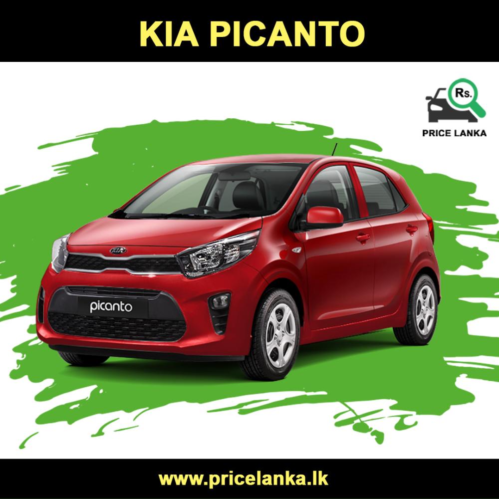 Kia Picanto Price in Sri Lanka Kia picanto, Kia, Picanto