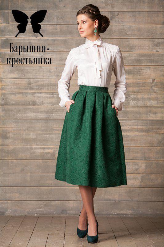 Красивая зеленая юбка