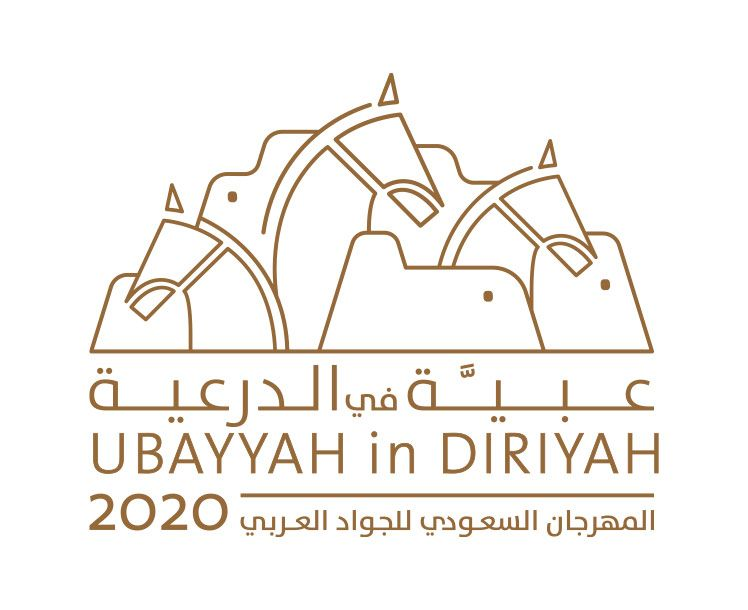 فتح باب التسجيل في بطولة المهرجان السعودي للجواد العربي عبي ة 2020 Arabian Horse Home Decor Decals