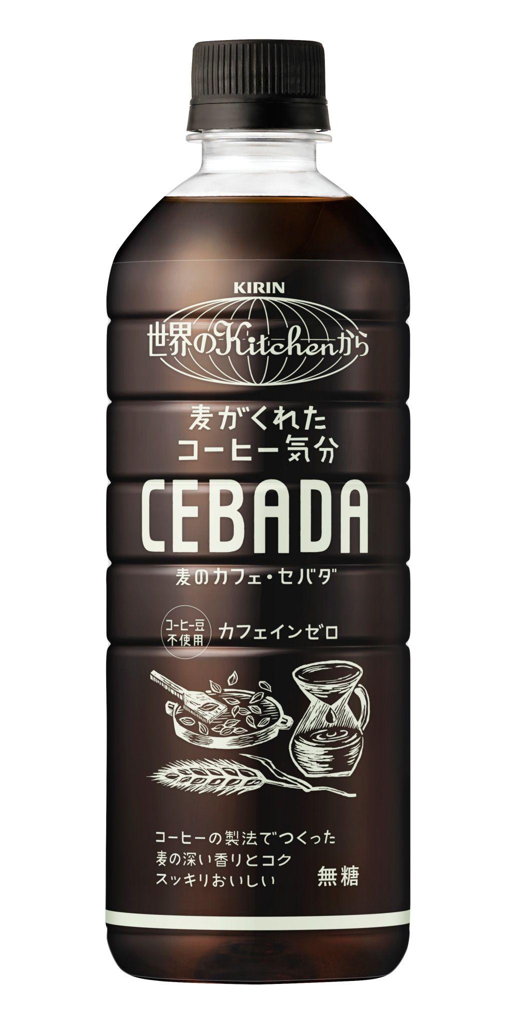 0509 01 B Jpg 1 031 2 040 ピクセル コーヒーのパッケージ 世界のキッチンから 機能性食品