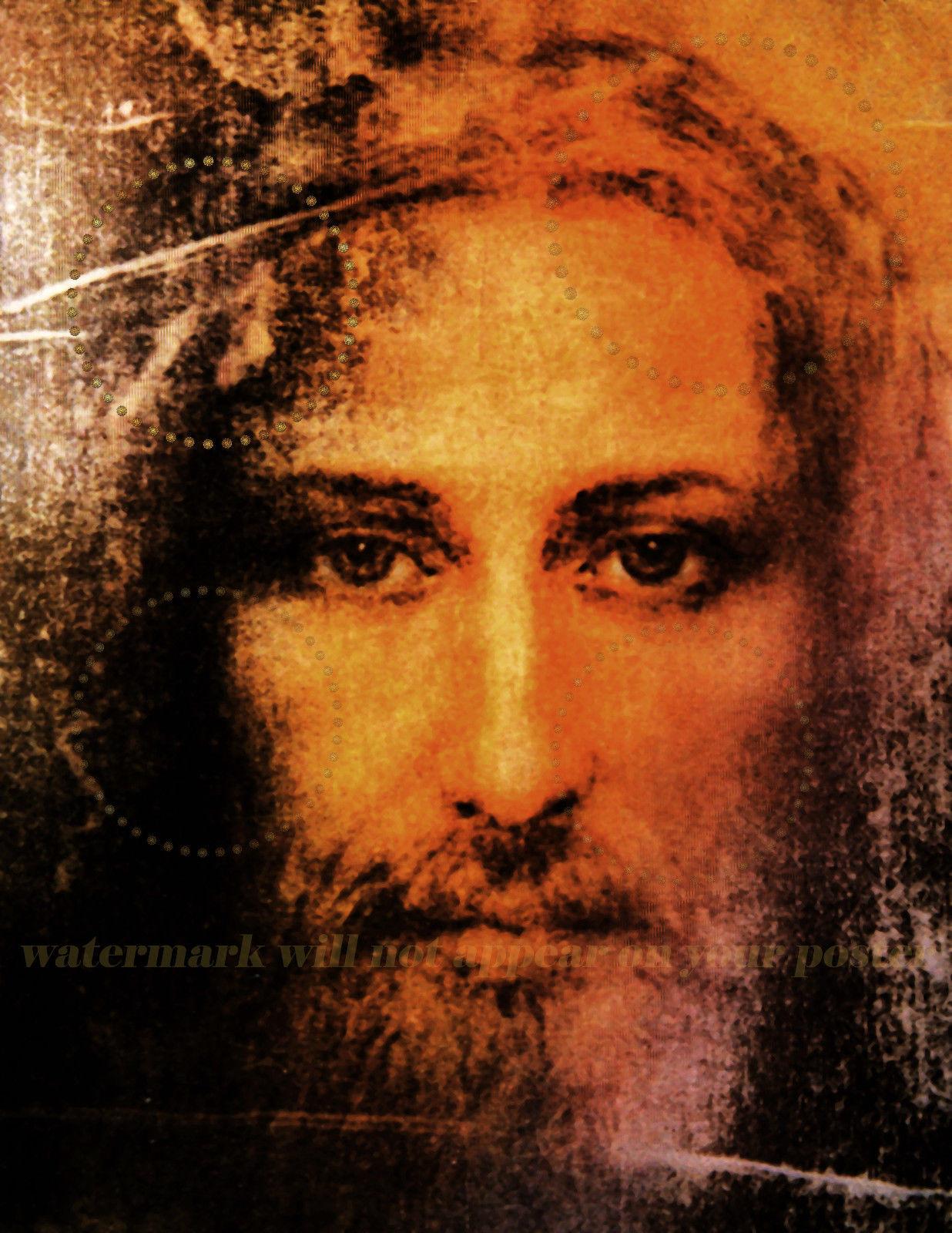 отличие, самый старинный лик иисуса христа фото придумала