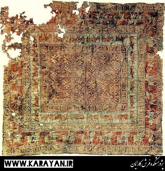 Iran - Persian, the oldest carpet in the world that ...
