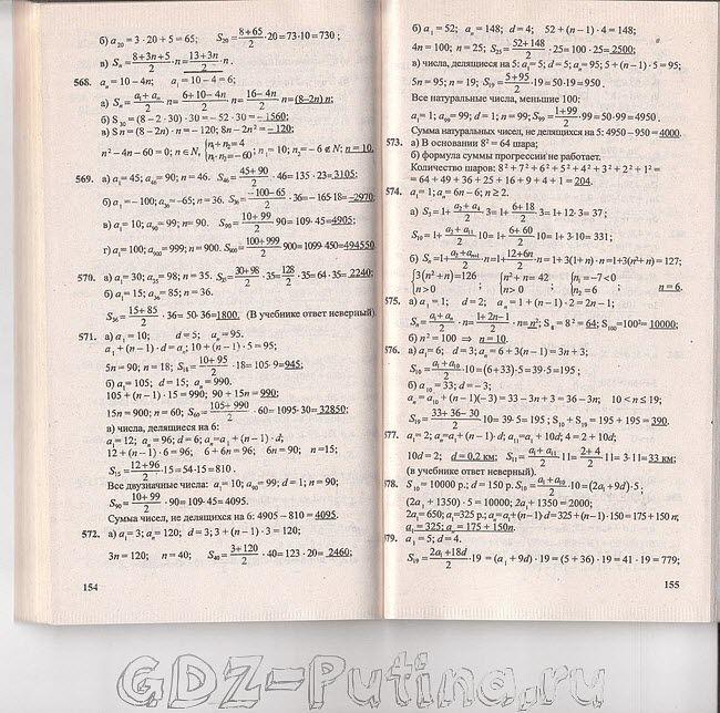 Гдз по английскому языку в.п.кузовлев, н.м.лапа и др.-7изд.-м.просвешение