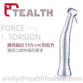2014 New 20:1 Dental Implant Reduction Contra Angle Low Speed Handpiece NSK Style