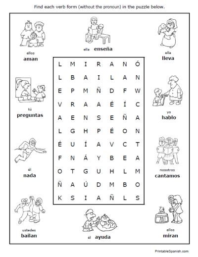 math worksheet : 1000 images about spanish word searches on pinterest  spanish  : Verb Worksheet For Kindergarten