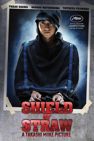Nonton movie shield of straw 2013 lk21 indoxxi bioskop keren nonton movie shield of straw 2013 lk21 indoxxi bioskop keren nonton online 21 pinterest thriller films and cinema stopboris Image collections