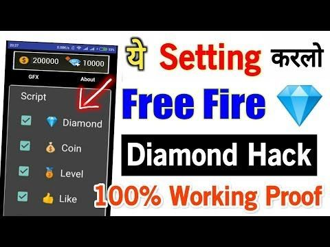 How to Hack Garena Free Fire Free Fire Unlimited Diamond