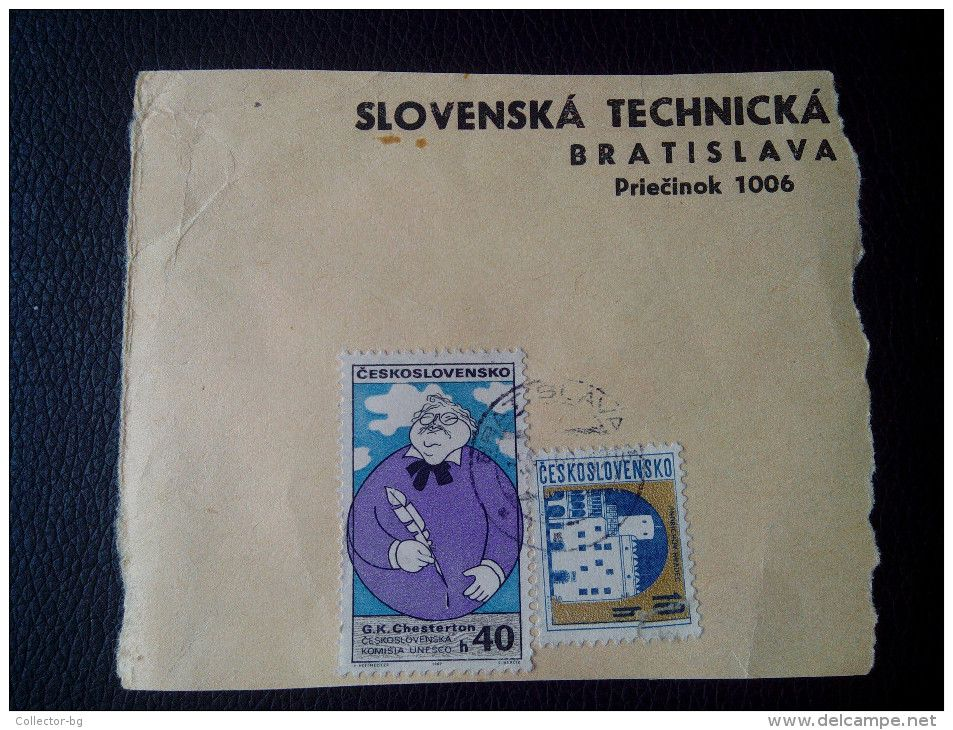RARE 1969 Czechoslovakia 40H/10H  RECOMMENDET LETTRE ON PAPER COVER USED SEAL - Czechoslovakia