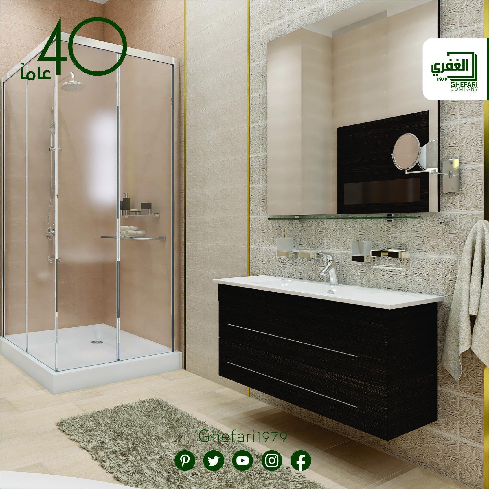 وصل اليوم كراميكا حوائط حمامات مطبخ مقاس 20x60 اسباني الصنع موديلات 2020 2019 للمزيد زو Bathroom Mirror Bathroom Lighting Lighted Bathroom Mirror