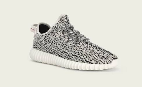 561bbd45d41 adidas Originals Officially Announces Yeezy Boost adidas Originals  underlines summer as with an official look at the signature sneaker.