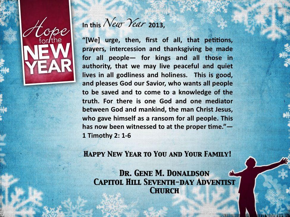 web banner happy new year 2013 capitol hill sda church
