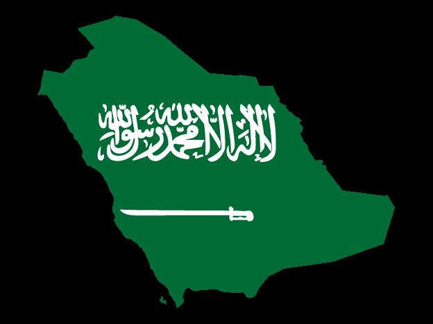 Flag Map Of Saudi Arabia Free Vector Maps Saudi Flag Saudi Arabia Flag Map
