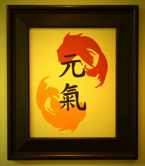 Asian Chinese Symbol Wall Art Koi Fish STRENGTH by ARTbyRHRussell ...