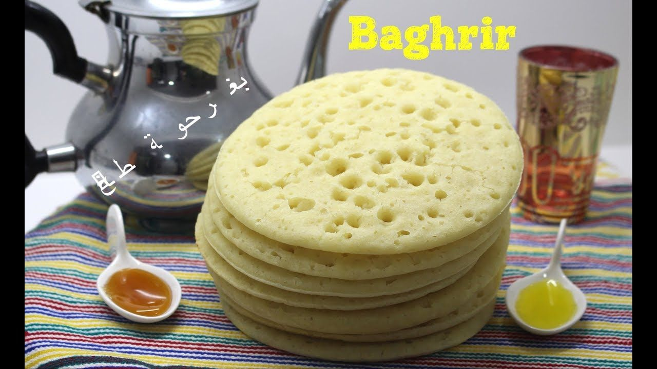 Baghrir Crepes arabes - Hot Cake - MUY SANOS