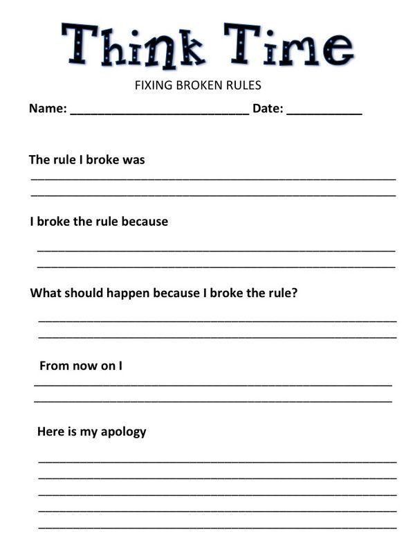 Certificate template free word 21 image result for musical teachers pbis houghtaling divorce certificate template free word certificate template free word yadclub Images