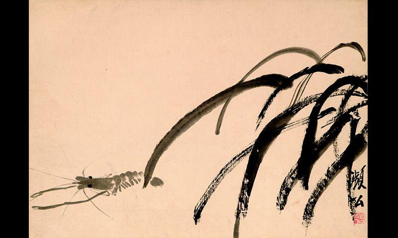 Asian Art Museum | The Carved Brush Shrimp and Reeds, Qi Baishi