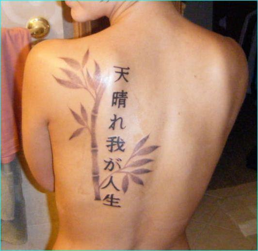 25 Japanese Katakana Tattoos Japanese Tattoo Designs Tattoo Fonts Cool Tattoos For Girls