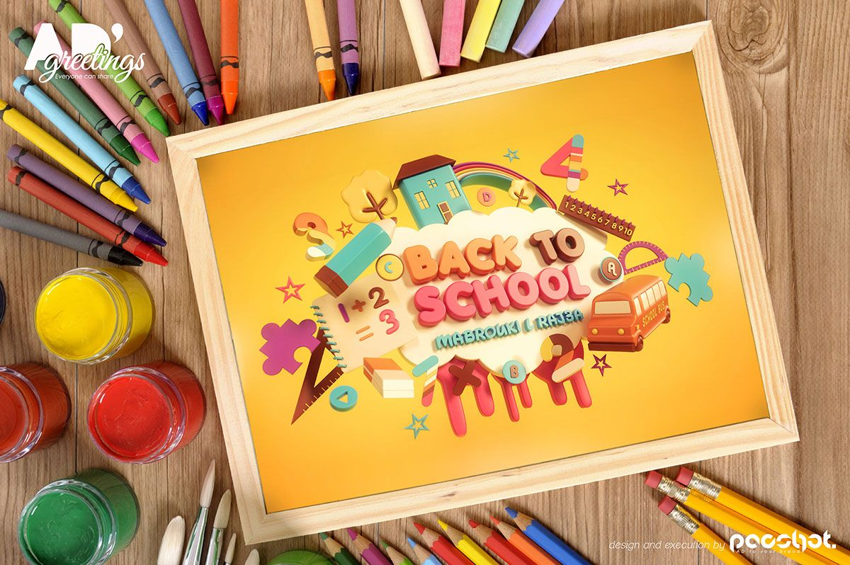 Back to school greeting card on behance mockups 3dmockups back to school greeting card on behance mockups 3dmockups mockups kristyandbryce Gallery