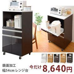 コンセント付き鏡面レンジ台大型レンジ対応食器棚キッチン収納50幅60幅