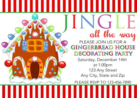 20 Gingerbread House Decorating Party Invitations Allye