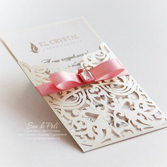 Scroll Wedding Envelope X Pattern Template By Easycutprintpd