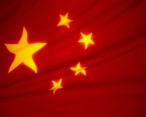 The Evils Of Communist China China Culture China Flag China