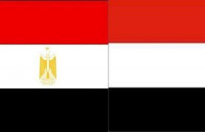 اخبار اليمن خلال ساعة - رئيس الوزراء يناقش اوضاع اليمنيين في مصر وآليات تسهيل دخولهم