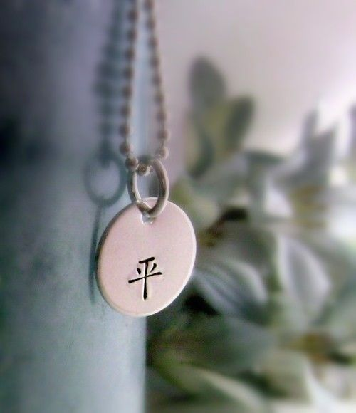 Chinese Love Symbol Necklace Hand Stamped Chinese Character Peace