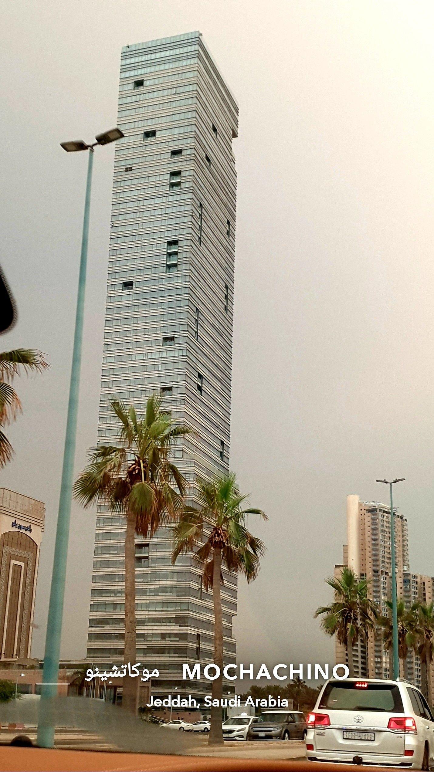 وادي نمار Landmarks Travel Building