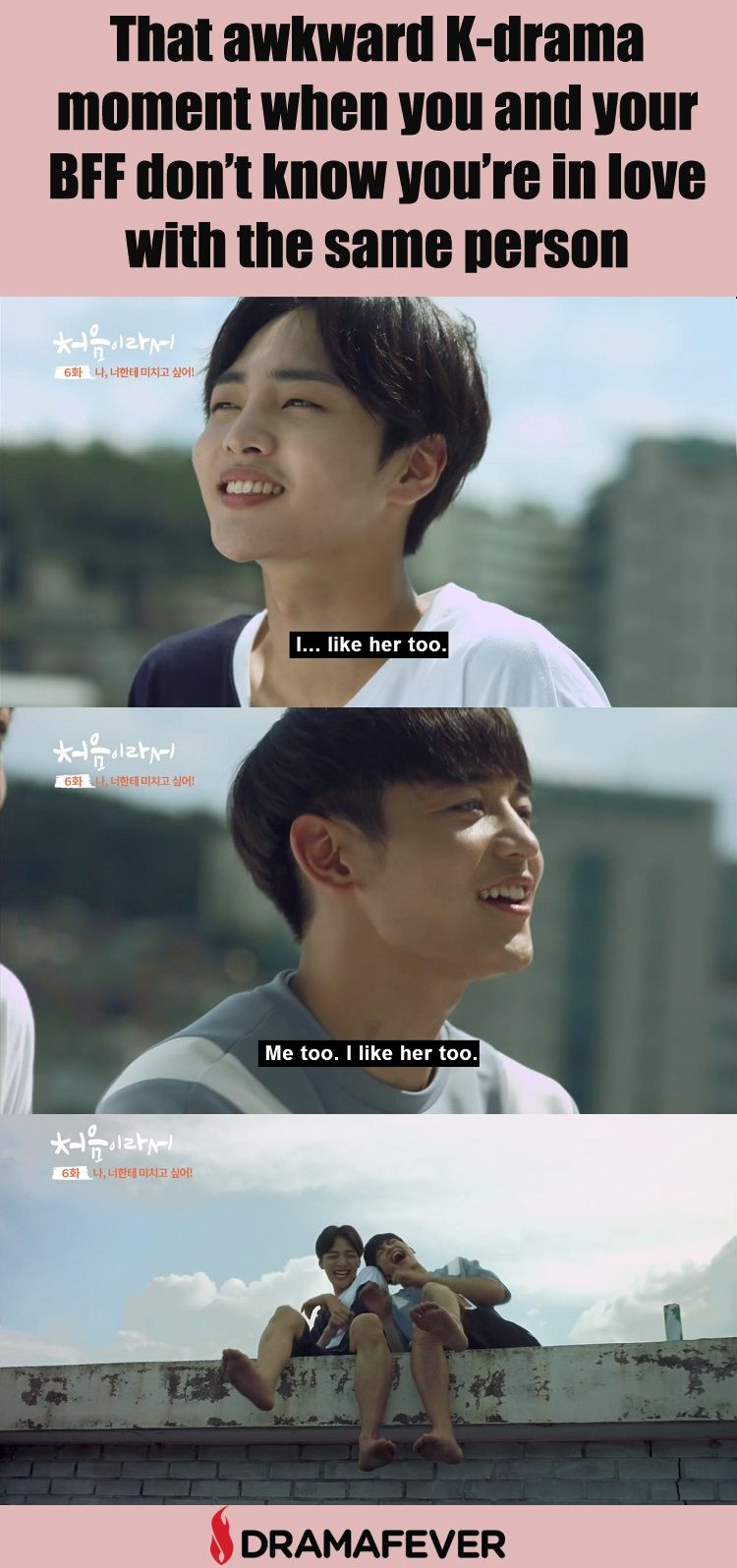 Watch Choi Minho and Kim Min Jae in the coming-of-age series Because