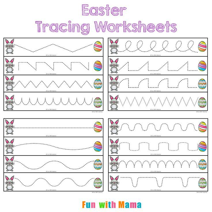 Easter Tracing Worksheets for Preschoolers | Pinterest