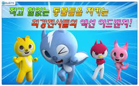 Resultat d'imatges de 최강전사 미니특공대(MINIFORCE)