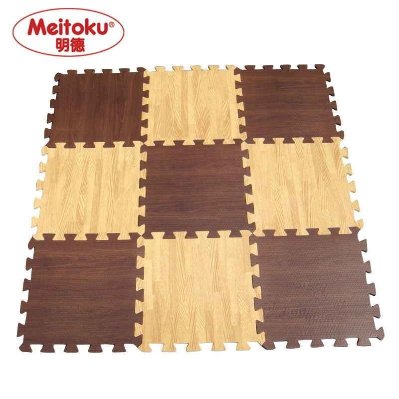 Meitoku Baby Eva Foam Play Puzzle Mat 9pcs Wood Interlocking Floor Mat Each 30cmx30cmx1cm 12 X12 X3 8 Kids Flooring Interlocking Floor Mats Puzzle Mat