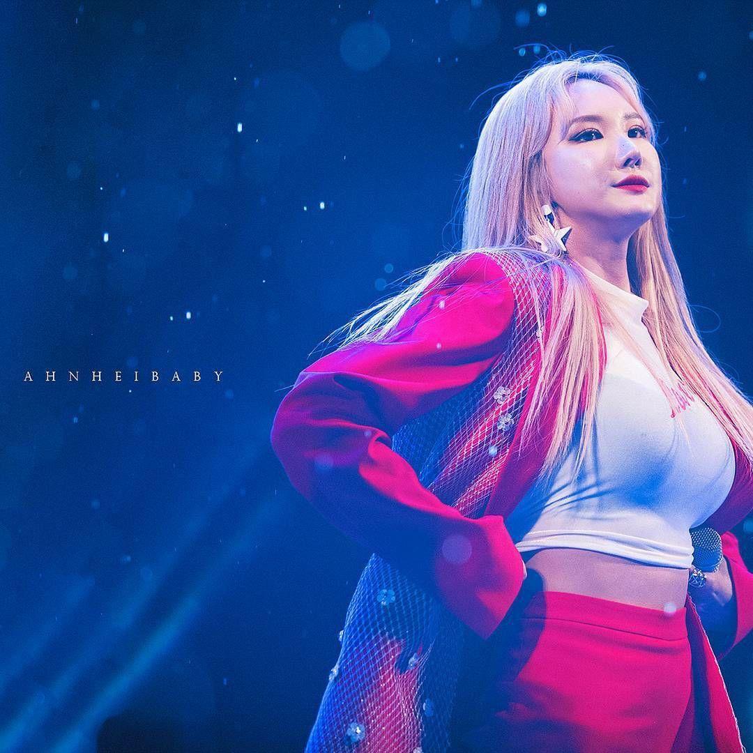 Pin By Sabrina Aranda On Lee Kpop Girls Korean Girl Groups South Korean Girls