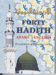 Pin by Mahmood Qazi on EID GREETING CARDS in 2019   English