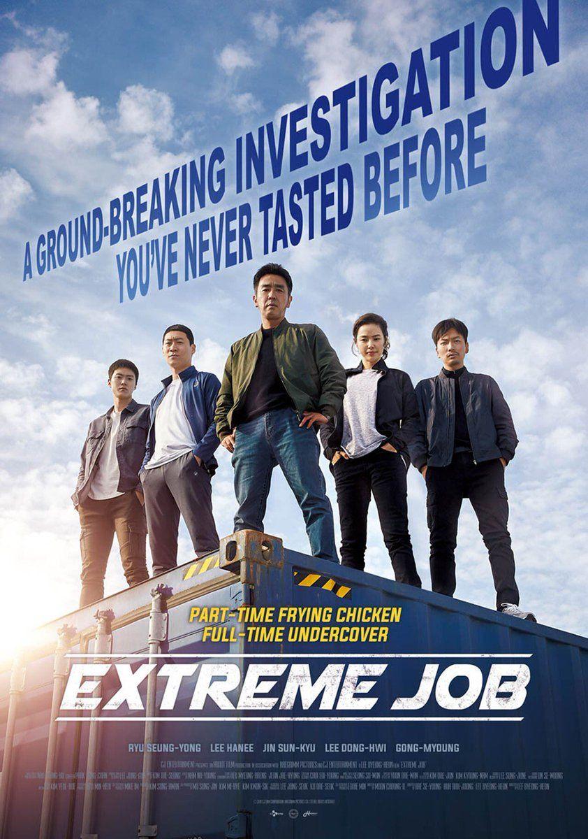 Nonton Movie Extreme Job Subtitle Indonesia nontonmovie