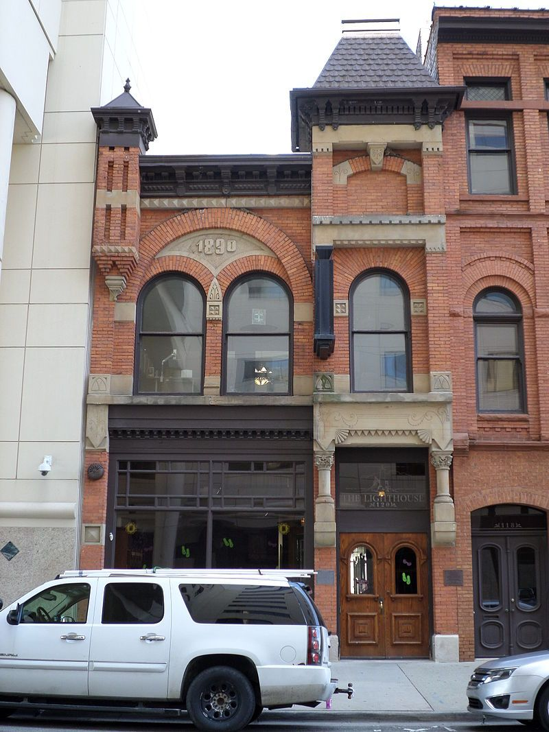 Michigan Millers Mutual Fire Insurance Company Building In Ingham