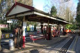 Beau Image Result For Brookside Garden Centre Railway