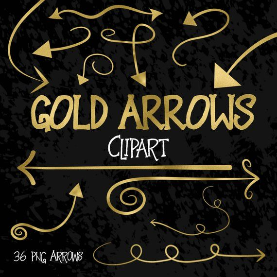 Gold Arrows Clip Art Set - Swirly Gold Foil Arrows Clipart