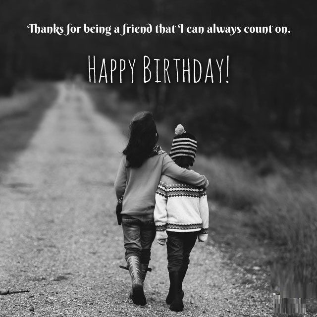 Pin By Tonnya Varmette On Happy Birthday Wishes For Friend Happy Birthday Quotes For Friends Happy Birthday Quotes Friend Birthday Quotes