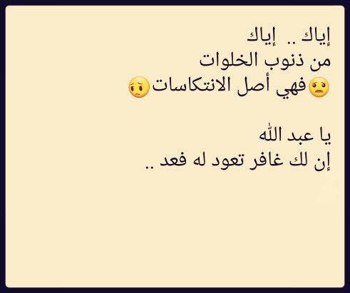 اللهم توفنا وأنت راض عنا Arabic Calligraphy Calligraphy Allah