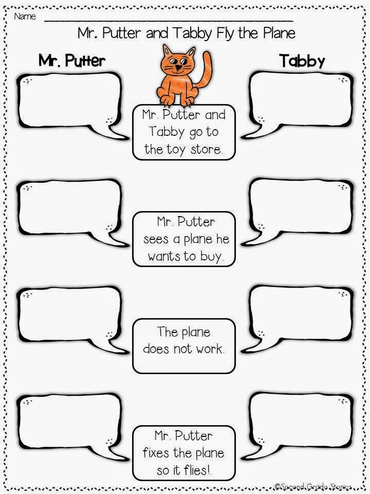 Second Grade Stories What S Your Point Of View Point Of View Reading Stories Reading Skills